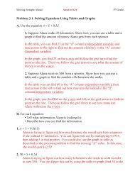 moving straight ahead answer key 8th