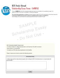 kentucky institute for international studies scholarship essay form sample