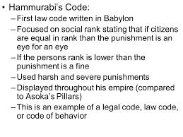 essay on hammurabis code of laws << term paper academic writing essay on hammurabis code of laws