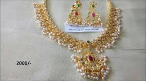 Hyderabad Gold Designs One Gram Gold Jewellery Wholesale With Price