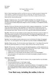examples of doublespeak and euphemism document for romeo and juliet final essay document for teachers