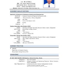 Sample Resume For Lecturer Job Study Download Format Teacher Best In