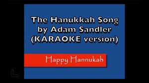 hanukkah song karaoke adam sandler