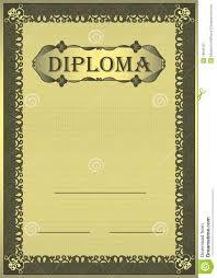 орнамент золота рамки диплома Иллюстрация вектора изображение  орнамент золота рамки диплома