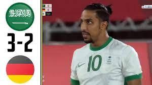 ملخص مباراة السعودية والمانيا 2-3 - خسارة الأخضر - اولمبياد طوكيو - YouTube