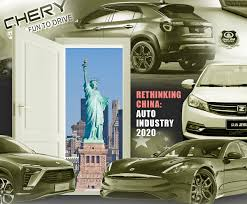 Since 2009, the annual production of automobiles in china exceeds that of the european union or that of the united states and japan combined. Selling Chinese Cars In U S Proves To Be An Elusive Goal