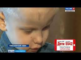 Виталик Бондарев года несовершенный остеогенез го типа  Виталик Бондарев 3 года несовершенный остеогенез 1 го типа требуется курсовое лечение
