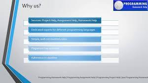 programming homework help corporate presentation programming homework help corporate presentation