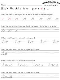 cursive writing worksheet | cursive | Pinterest | Cursive writing ...