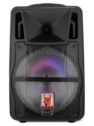 <b>Портативная акустическая</b> система <b>MAX Q</b> 81 — купить в ...