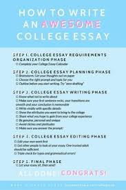 college essay topics to avoid college admission college and   printable worksheet college essay tips sat or act tips and more check this happy dog by going to