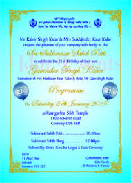 Sukhmani Sahib Path Invitation Cards Templates Sukhmani Sahib