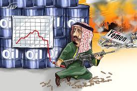 Afbeeldingsresultaat voor Saudi Arabia Bankrupt cartoon
