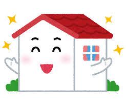 リフォーム後のピカピカの家のイラスト | かわいいフリー素材集 いらすとや
