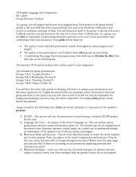 printable group work analysis essay fill out top  group work analysis essay group rhetorical analysis