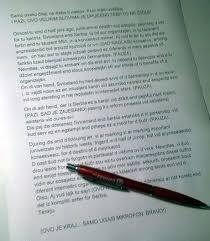 good essay about teacher short paragraph