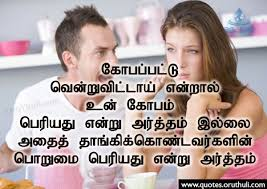 Wife Best Quotes For Your Life
