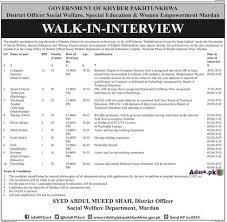 job posts in district officer social welfare special education job posts in district officer social welfare special education women empowerment mardan kpk for