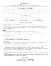 Cover Letter High School Teacher Resume Template High School