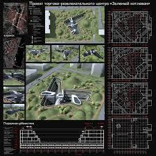 Курсовая работа Подземная урбанистика > lance job  Курсовая работа Подземная урбанистика