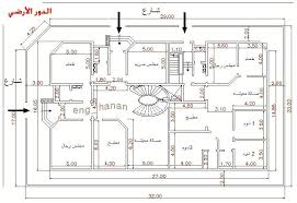 elegant arabic house designs and floor plans and house design plans traditional arch model google search