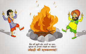 Lohri Status 2021 Whatsapp, Wishes ...
