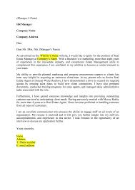 Covering Letter For Job Interview Images Cover Letter Ideas