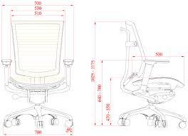Standard Office Seat Height