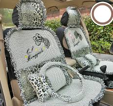 whole leopard print universal auto car seat covers ice silk