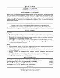 Customer service manager resume template premium resume samples example for Resume  template customer service .
