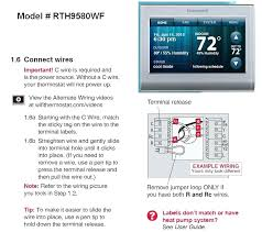gas water heater thermostat honeywell rth wiring diagram full image for thermostatic 3 way valve configure for heat pump aux heat energize the