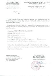 Sample Permission Request Letter To Get Travel From School
