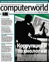 Computerworld Россия | Выпуск №27, 2006 содержание ...