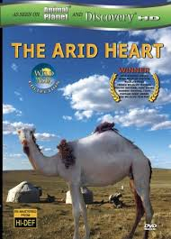 Wild Asia: The Arid Heart: Narrated, Alison Ballance: Movies & TV -  Amazon.com