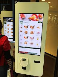 Mcdonalds Vending Machine Japan Best McDonald's Selfservice Kiosks Can Find In Tokyo Japanuse