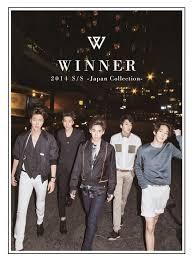 K Netizone Winners Japanese Debut Album Charts 2 On The