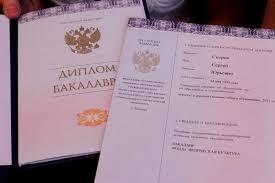 Студенты еще одного вуза ЛНР получили российские дипломы  ййййй