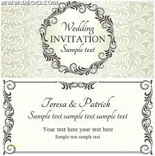 invitation design online free engagement invitation online party invitations stylish free