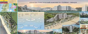 Конкурсная работа Гранды Ратмира Курортно туристический комплекс  О себе