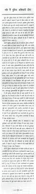 why do you want to become a police officer essay legal essay  essay on ldquo if i were a police officer rdquo in hindi