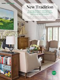 Small Picture Amy Meier Designs Better Homes Gardens Magazine Mally Skok