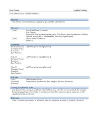 Free Basic Resume Templates Horsh Beirut