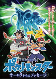 AnimePokemon VN - Tháng 9 tới sẽ có một tập phim dài 27...