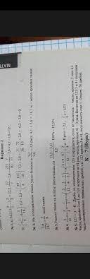 Срочно Помогите решить контрольную работу по математике  Срочно Помогите решить контрольную работу по математике Задания на фото