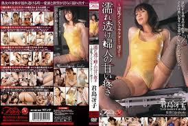 Japanese Adult Video DVD Update on June 01 2008