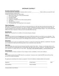 shipping info template template email contract template