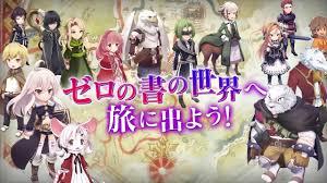 Grimoire Of Zero Light Novel Grimoire Of Zero Light Novel Series Gets Smartphone Game