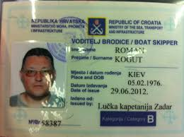 Диплом сертификат ro com ua Третий капитанский диплом