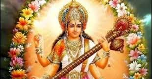 या देवी स्तुयते नित्यं विबुधैर्वेदपरागै: Durganavratri In Saraswati Vandana In Hindi