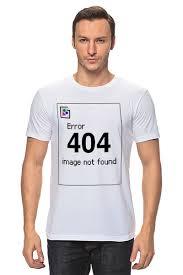 Футболка классическая <b>Error 404</b> #1015118 от geekbox по цене ...